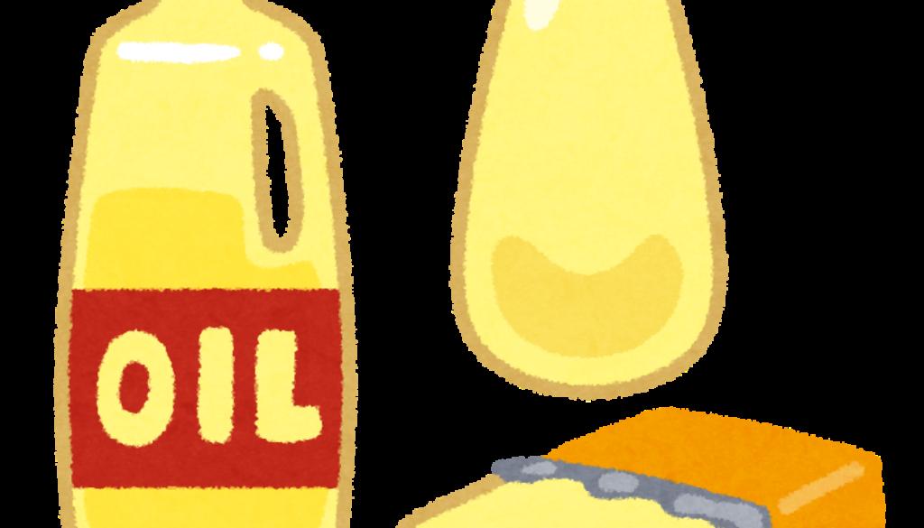 food_eiyou2_shishitsu